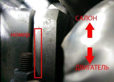 где находится номер двигателя на газели