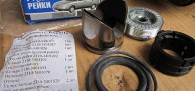 как подтянуть рулевую рейку лада гранта