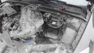 как снять аккумулятор форд куга 2