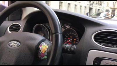не работает спидометр форд фокус 2
