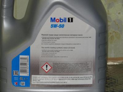 какое масло заливать в митсубиси лансер 9