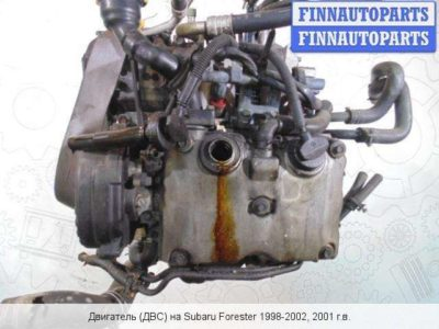 какой двигатель на субару
