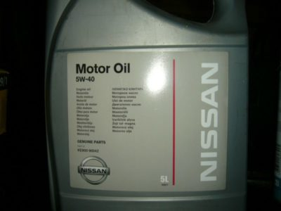 какое масло в мкпп форд фокус 2