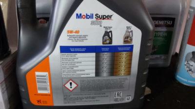 сколько масла в двигателе дэу нексия